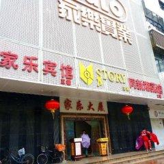 Отель Jiale Hotel Китай, Шэньчжэнь - отзывы, цены и фото номеров - забронировать отель Jiale Hotel онлайн фото 6