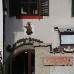 Отель Haus Wartenberg Зальцбург интерьер отеля фото 3