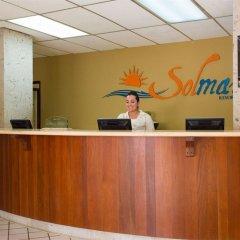 Отель Solmar Resort интерьер отеля