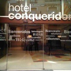 Отель Conqueridor Испания, Валенсия - 1 отзыв об отеле, цены и фото номеров - забронировать отель Conqueridor онлайн развлечения