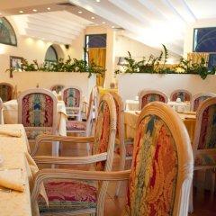 Отель Aldrovandi Residence City Suites Италия, Рим - отзывы, цены и фото номеров - забронировать отель Aldrovandi Residence City Suites онлайн помещение для мероприятий