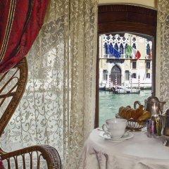 Отель Galleria Италия, Венеция - отзывы, цены и фото номеров - забронировать отель Galleria онлайн питание