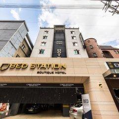 Отель Seolleung BedStation парковка