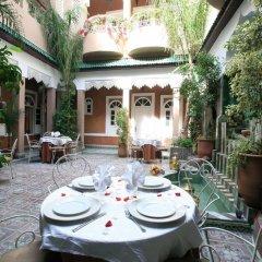 Отель Riad L'Arabesque питание