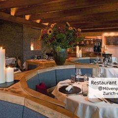 Отель STAY@Zurich Airport Швейцария, Глаттбруг - отзывы, цены и фото номеров - забронировать отель STAY@Zurich Airport онлайн гостиничный бар