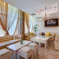 Апартаменты Dawn Park Deluxe Apartments гостиничный бар