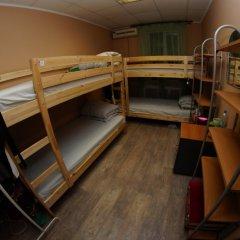 Tikhy Tchas Nikitskaya Capsule - Hostel Москва детские мероприятия