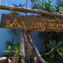 Отель Baan Long Beach Таиланд, Ланта - отзывы, цены и фото номеров - забронировать отель Baan Long Beach онлайн приотельная территория