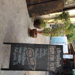 Отель Non Du Lay Guesthouse Ланта интерьер отеля