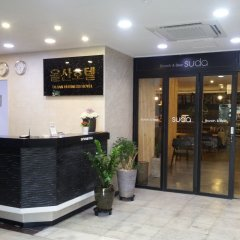 Ulsan Hotel интерьер отеля фото 2