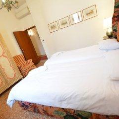 Отель Alicia комната для гостей фото 2