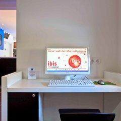 Отель ibis budget Porto Gaia удобства в номере