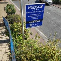 Hotel Hudson парковка