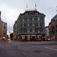 Boutique Hotel Josef Цюрих