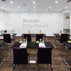 Отель Barcelo Brno Palace Брно фото 13