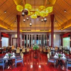 Отель Mida Airport Бангкок питание фото 3
