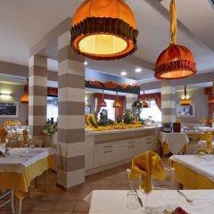 GH Hotel Piaz Долина Валь-ди-Фасса питание