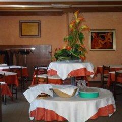 Hotel Galles Кьюзафорте питание фото 2