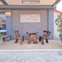 Апартаменты Lanta Dream House Apartment Ланта