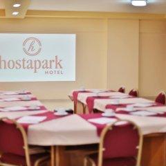 Hostapark Hotel Турция, Мерсин - отзывы, цены и фото номеров - забронировать отель Hostapark Hotel онлайн помещение для мероприятий фото 2