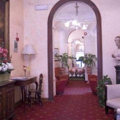 Отель Siviglia Италия, Рим - 1 отзыв об отеле, цены и фото номеров - забронировать отель Siviglia онлайн развлечения