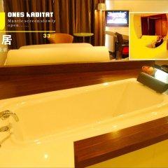 Dongguan Designer Hotel ванная