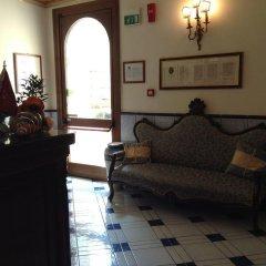 Отель Floridiana Италия, Амальфи - отзывы, цены и фото номеров - забронировать отель Floridiana онлайн интерьер отеля