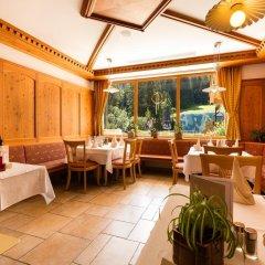 Отель Wellness-Sporthotel Ratschings Рачинес-Ратскингс помещение для мероприятий