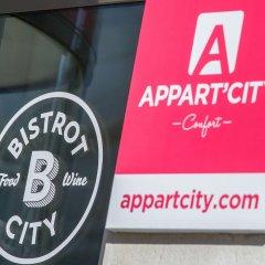 Отель Appart'City Lyon Part Dieu удобства в номере