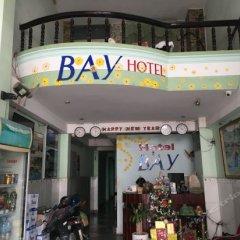 Отель Shina Hotel Вьетнам, Нячанг - отзывы, цены и фото номеров - забронировать отель Shina Hotel онлайн банкомат