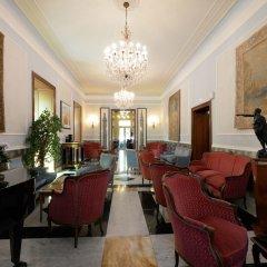 Hotel Giulio Cesare развлечения