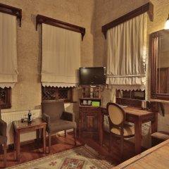 Yusuf Yigitoglu Konagi - Special Class Турция, Ургуп - отзывы, цены и фото номеров - забронировать отель Yusuf Yigitoglu Konagi - Special Class онлайн гостиничный бар