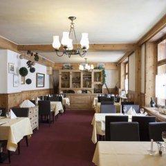 Отель Ochsen Швейцария, Давос - отзывы, цены и фото номеров - забронировать отель Ochsen онлайн питание фото 2