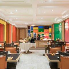 Отель Le Cardinal Париж спа