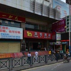 Tianyi Hotel фото 3