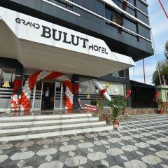 Grand Bulut Hotel & Spa Мерсин развлечения