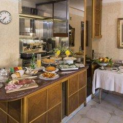 Hotel Cacciani питание