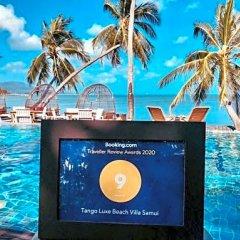 Отель Tango Luxe Beach Villa Samui Таиланд, Самуи - 1 отзыв об отеле, цены и фото номеров - забронировать отель Tango Luxe Beach Villa Samui онлайн фото 10