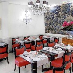 Hotel Trianon Rive Gauche питание