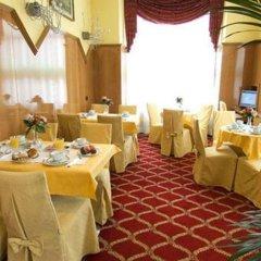 Отель Cinque Giornate Италия, Милан - отзывы, цены и фото номеров - забронировать отель Cinque Giornate онлайн помещение для мероприятий