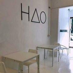 Отель HAO Hostel Таиланд, Пхукет - отзывы, цены и фото номеров - забронировать отель HAO Hostel онлайн фото 2