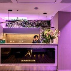 Отель Al Manthia Hotel Италия, Рим - 2 отзыва об отеле, цены и фото номеров - забронировать отель Al Manthia Hotel онлайн гостиничный бар