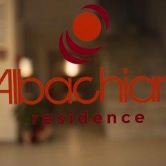 Отель Residence Albachiara детские мероприятия