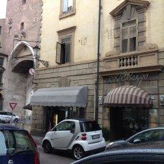 Отель S. Antonio Италия, Падуя - 1 отзыв об отеле, цены и фото номеров - забронировать отель S. Antonio онлайн