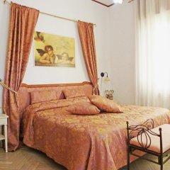 Отель Divina Costiera Аджерола комната для гостей