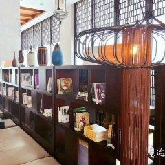 Relax Season Hotel Dongmen развлечения