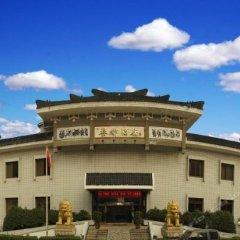 Отель Xian Dynasty Hotel Китай, Сиань - отзывы, цены и фото номеров - забронировать отель Xian Dynasty Hotel онлайн