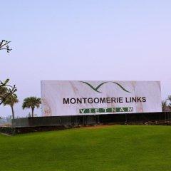 Отель Montgomerie Links Villas городской автобус