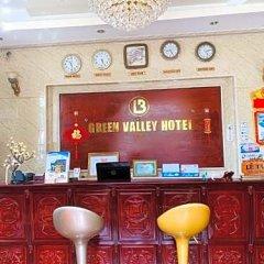 Green Valley Hotel Далат фото 13