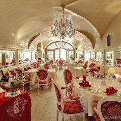 Отель Alchymist Grand Hotel & Spa Чехия, Прага - 5 отзывов об отеле, цены и фото номеров - забронировать отель Alchymist Grand Hotel & Spa онлайн помещение для мероприятий фото 2